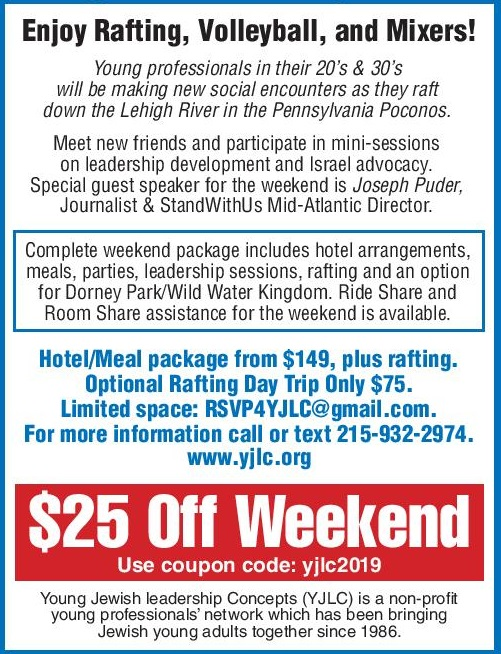 Young Jewish Leadership Concepts